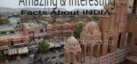 भारत के रोचक तथ्य | 30 Interesting Facts About India In Hindi