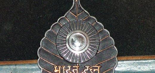 भारत रत्न