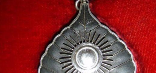 भारत रत्न अवार्ड | देश के सर्वोच्च सम्मान की जानकारी | Bharat Ratna Award
