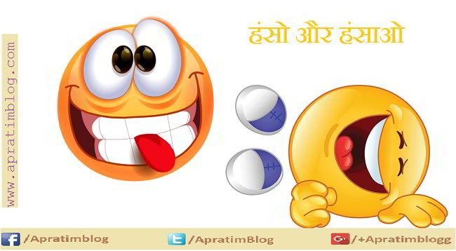 थोड़े कम महान लोगों के अनमोल विचार | Mahan Logo Ke Funny Vichar In Hindi