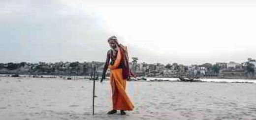 सन्यासी तेरा नाम है क्या? | Sanyasi Tera Naam Hai Kya?
