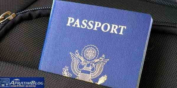 दुनिया के सबसे ताकतवर पासपोर्ट