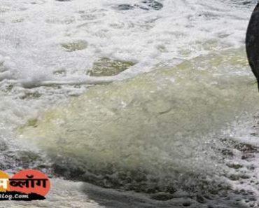 जल प्रदूषण पर कविता