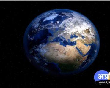 पृथ्वी दिवस पर कविता :- तुझे नमन है धरती माता | धरती माँ पर कविता