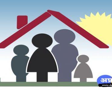 परिवार पर दोहे :- परिवार दिवस को समर्पित दोहा संग्रह |  Parivar Par Dohe