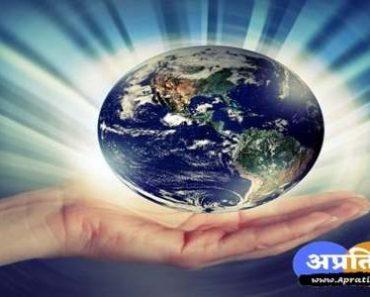 विश्व पर्यावरण दिवस पर निबंध – विश्व पर्यावरण दिवस कब मनाया जाता है