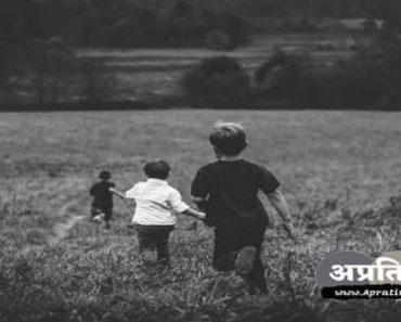 दोस्ती पर दोहे – दोस्ती के रिश्ते को समर्पित हिंदी दोहा संग्रह