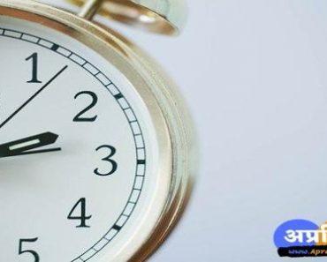 समय के महत्व पर सुविचार
