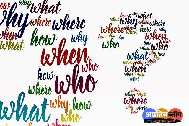 इंटरेस्टिंग और अमेजिंग फैक्ट्स हिंदी में