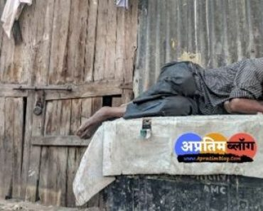 श्रम पर कविता :- आशाएँ बोता रहा | Shram Par Kavita In Hindi
