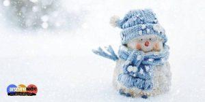 सर्दी के मौसम पर कविता